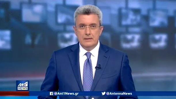ANT1 NEWS 16-07-2020 ΣΤΙΣ 19:30