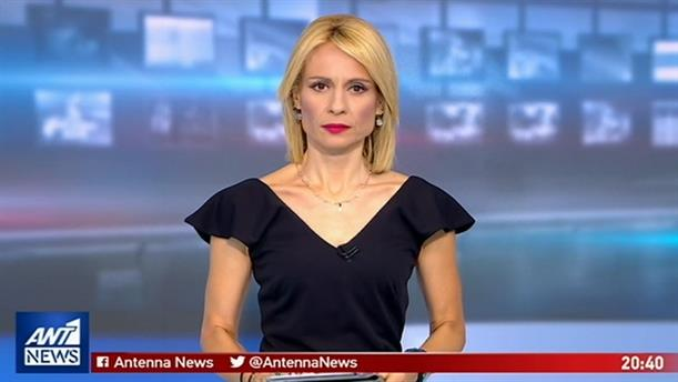ANT1 NEWS 14-08-2019 ΣΤΙΣ 19:30