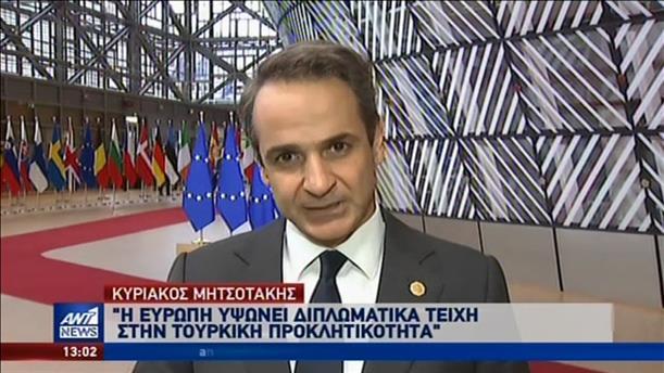 Η Σύνοδος Κορυφής καταδίκασε τη συμφωνία Τουρκίας-Λιβύης