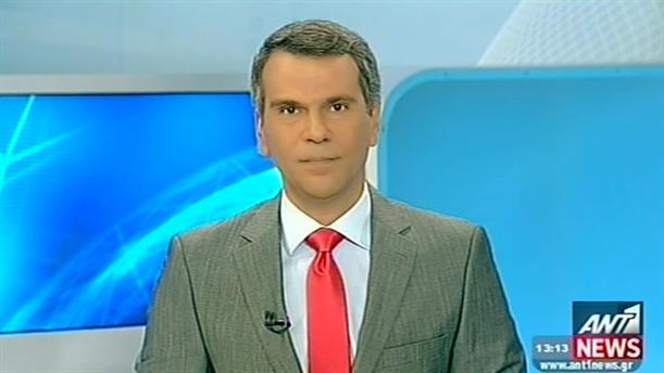 ANT1 News 04-11-2014 στις 13:00