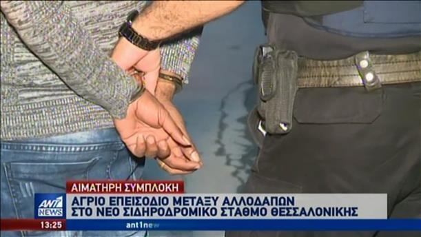 Επεισόδια με τραυματισμούς στη Θεσσαλονίκη