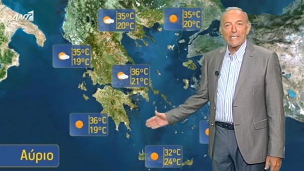 ΔΕΛΤΙΟ ΚΑΙΡΟΥ ΓΙΑ ΑΓΡΟΤΕΣ – 11/07/2015