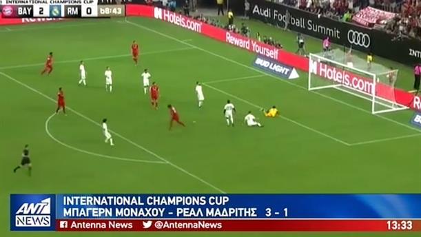 Γκολ και θέαμα από αγώνες του International Champions Cup