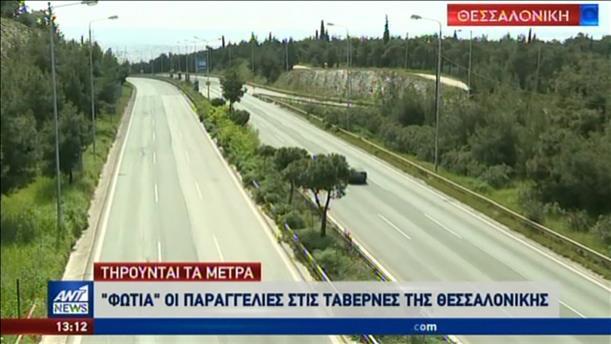 Σούβλισμα στα μπαλκόνια της Θεσσαλονίκης