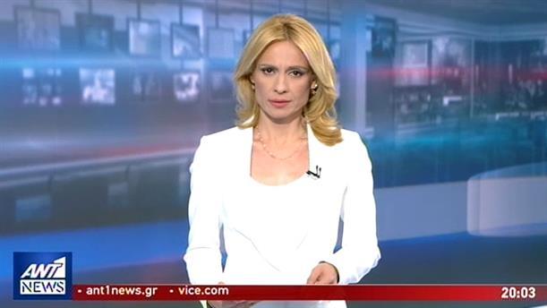 ANT1 NEWS 12-06-2019 ΣΤΙΣ 19:30