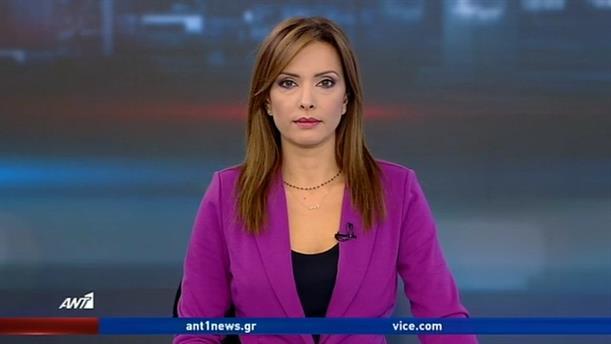 ANT1 NEWS 07-10-2019 ΣΤΙΣ 13:00