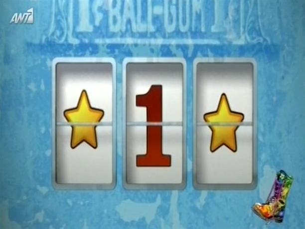 Ράδιο Αρβύλα - Νο1 - 30/10/2012
