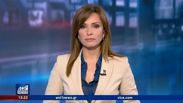 ANT1 NEWS 15-05-2020 ΣΤΙΣ 13:00