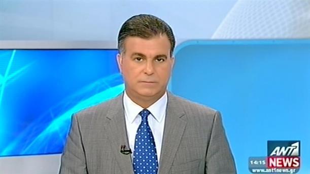 ANT1 News 14-09-2014 στις 13:00