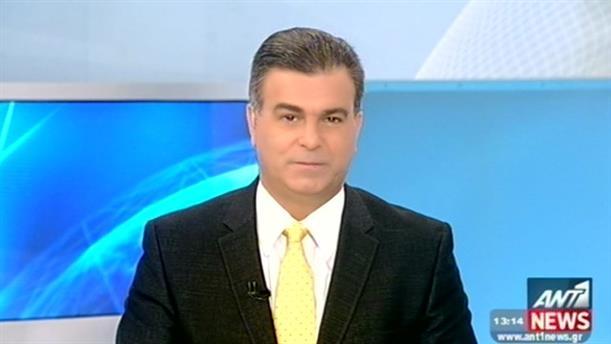 ANT1 News 24-12-2014 στις 13:00