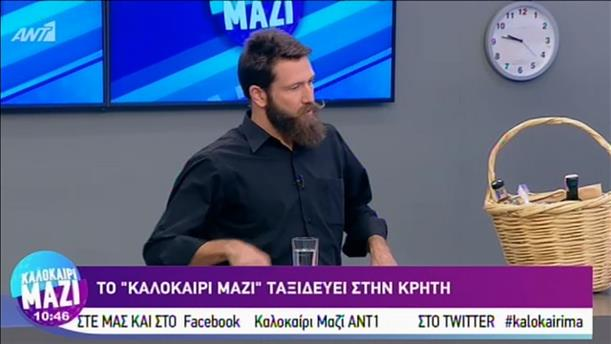 """Ο Αντώνης Μαρτσάκης στο """"Καλοκαίρι Μαζί"""""""