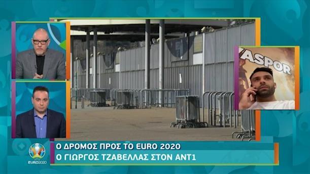 Ο δρόμος προς το Euro 2020 - Γιώργος Τζαβέλλας