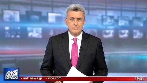 ANT1 NEWS 03-06-2019 ΣΤΙΣ 19:30