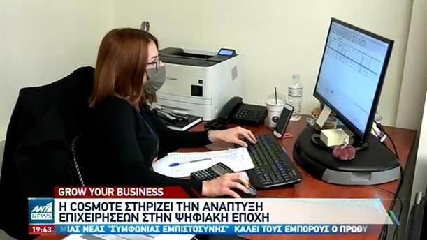 Μικρομεσαίες επιχειρήσεις συνεχίζουν να επενδύουν στην ψηφιοποίησή τους