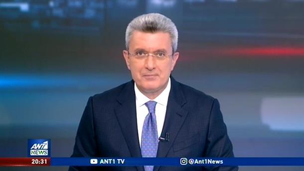 ANT1 NEWS 09-06-2020 ΣΤΙΣ 19:30