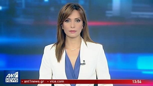 ANT1 NEWS 09-05-2019 ΣΤΙΣ 13:00