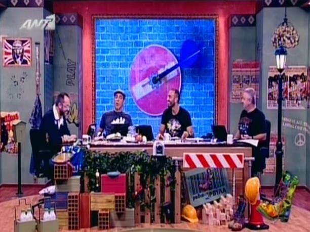 Ράδιο Αρβύλα - 14/11/2011