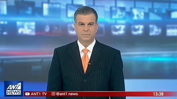 ANT1 NEWS 31-03-2019 ΣΤΙΣ 13:00