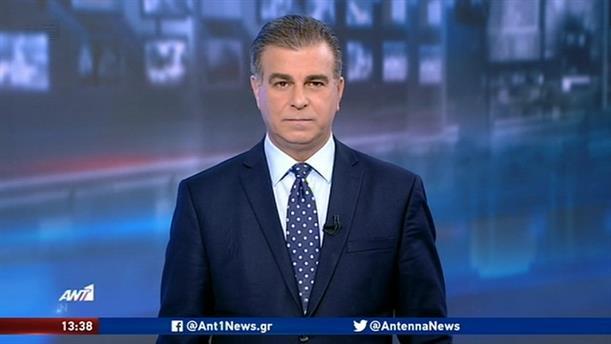 ANT1 NEWS 23-03-2020 ΣΤΙΣ 13:00