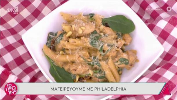 Πέννες με κοτόπουλο, λιαστή ντομάτα και baby σπανάκι σε κρεμώδη σάλτσα από τον Πέτρο Συρίγο