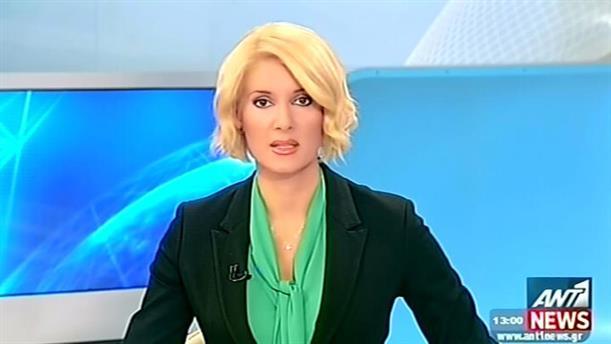 ANT1 News 25-09-2014 στις 13:00