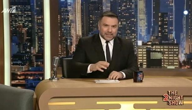 Ο Γρηγόρης Αρναούτογλου και το 2 Night Show στηρίζει το «Κάνε την αγάπη, πράξη»
