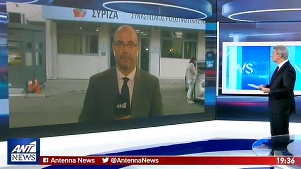 Αυτοκριτική και …προσπάθεια ανασυγκρότησης στον ΣΥΡΙΖΑ