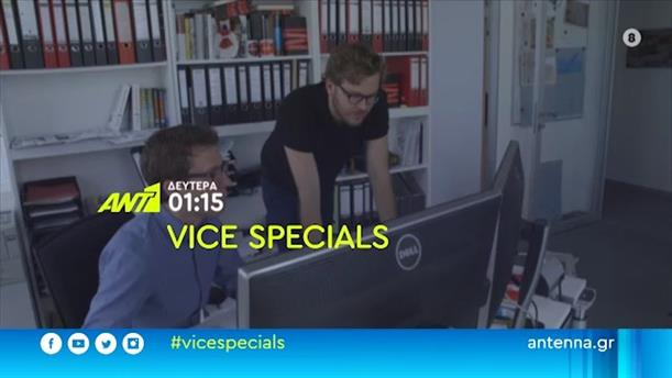 Vice Specials - Panama Papers - Δευτέρα 29/03