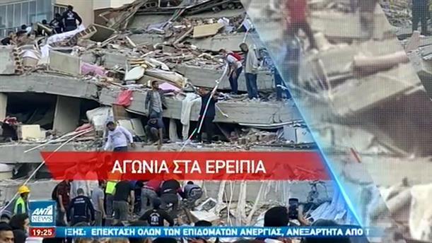 Τους 35 έφτασαν οι νεκροί από το σεισμό στην Τουρκία