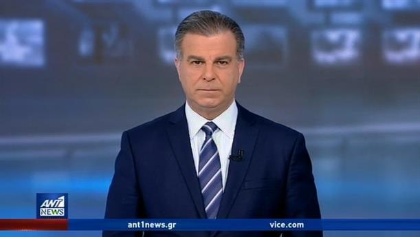 ANT1 NEWS 12-01-2020 ΣΤΙΣ 13:00