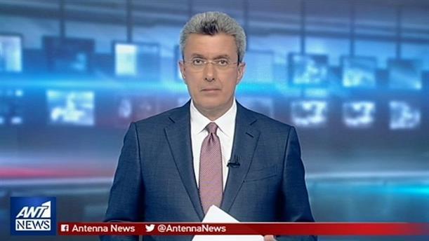 ANT1 NEWS 10-05-2019 ΣΤΙΣ 19:30