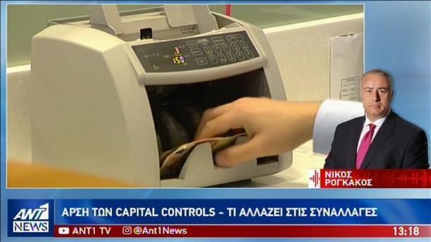 Ικανοποίηση στην αγορά για την πλήρη άρση των capital control