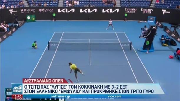 """Australian Open: ο Τσιτσιπάς: πήρε με ανατροπή τον """"εμφύλιο"""""""