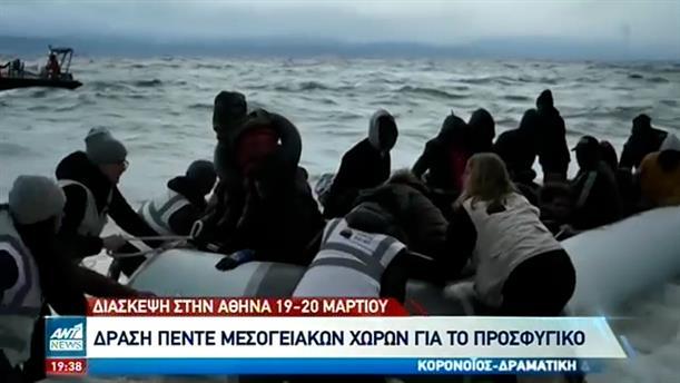 Ενημέρωση Μηταράκη για την διάσκεψη του MED 5 στην Αθήνα