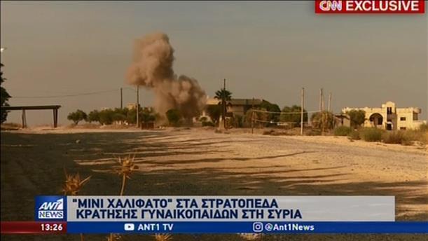 """""""Καζάνι που βράζει"""" και πάλι η βόρεια Συρία"""