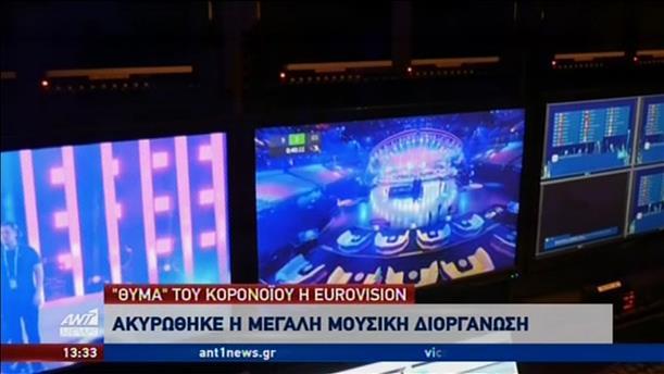 Το μήνυμα της Στεφανίας μετά την ακύρωση του διαγωνισμού της Eurovision