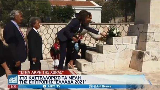 Η Γιάννα Αγγελοπούλου επισκέφθηκε Καστελλόριζο και Κάσο