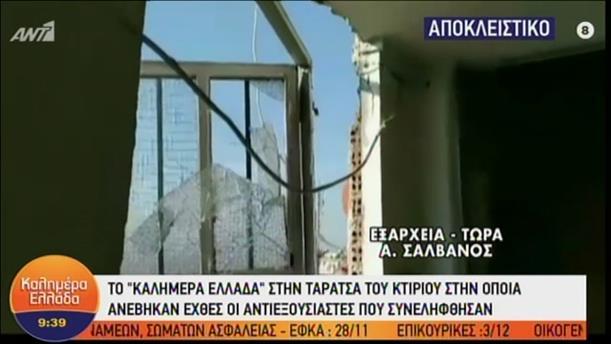 """Το """"Καλημέρα Ελλάδα"""" στην ταράτσα του κτιρίου που ανέβηκαν οι αντιεξουσιαστές και συνελήφθησαν"""