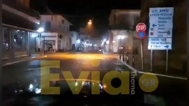 Εύβοια: Πλημμυρισμένοι οι δρόμοι στον Δήμο Διρφύων Μεσσαπίων