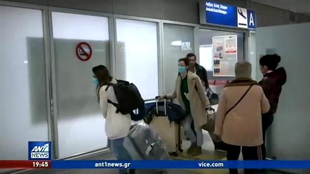 Κορονοϊός: Επιστρέφουν οι Έλληνες από την Κίνα – «Θωρακίζεται» η χώρα