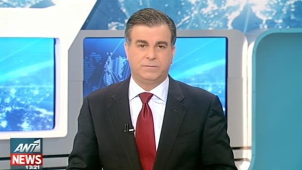 ANT1 News 06-03-2016 στις 13:00