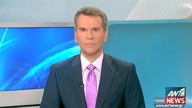 ANT1 News 01-10-2015 στις 13:00