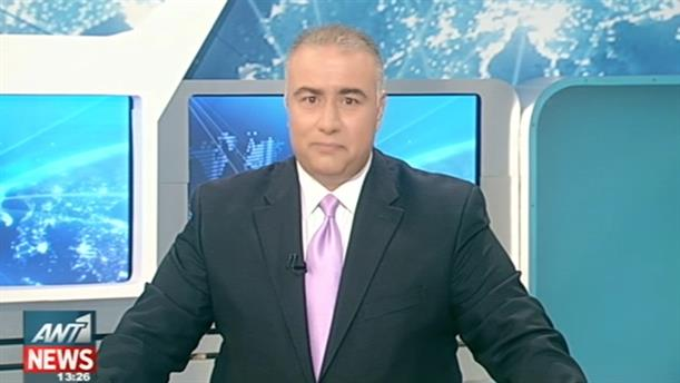 ANT1 News 04-03-2016 στις 13:00
