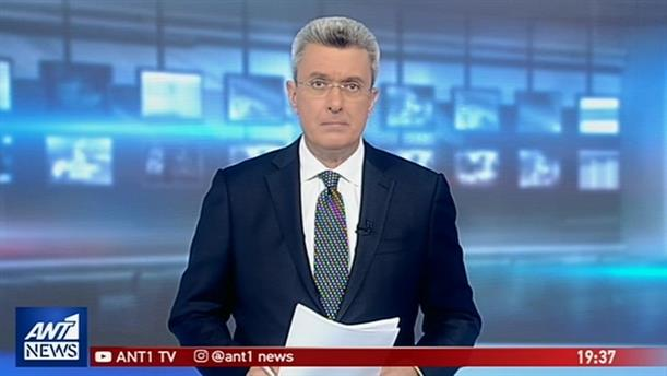 ANT1 NEWS 19-02-2019 ΣΤΙΣ 19:30