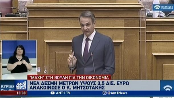 Πακέτο μέτρων 3,5 δις ανακοίνωσε ο Μητσοτάκης