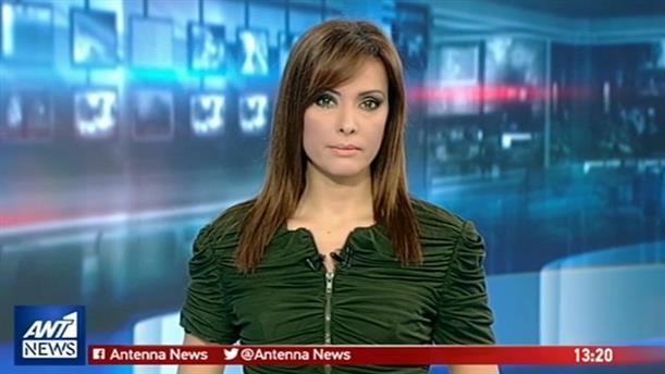 ANT1 NEWS 11-01-2019 ΣΤΙΣ 13:00