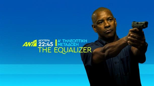 The Equalizer - Δευτέρα 25/2