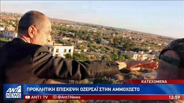 """Προκλητική επιθεώρηση στην Αμμόχωστο από αξιωματούχο του """"Ψευδοκράτους"""""""