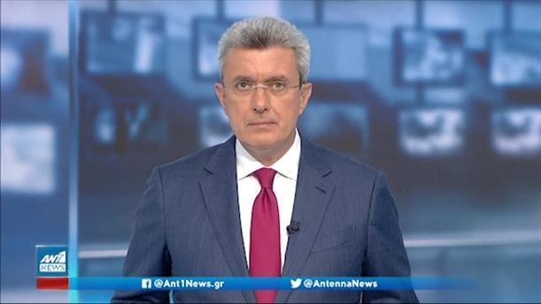 ANT1 NEWS 08-06-2021 ΣΤΙΣ 18:50