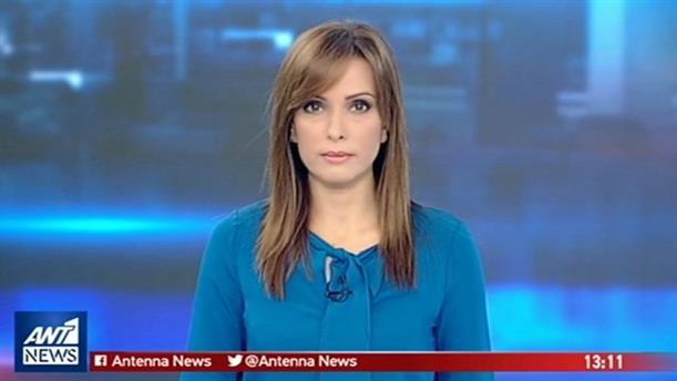 ANT1 NEWS 05-11-2018 ΣΤΙΣ 13:00